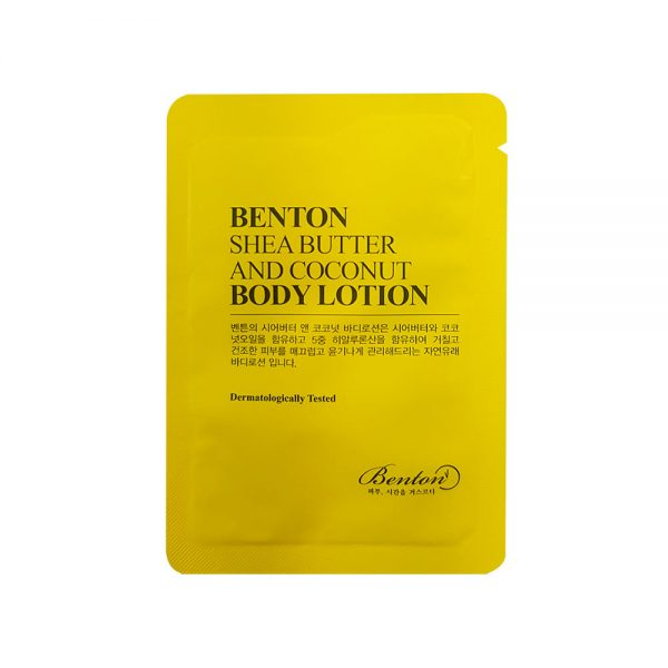 Benton Shea Butter And Coconut Body Lotion Sample 10pcs